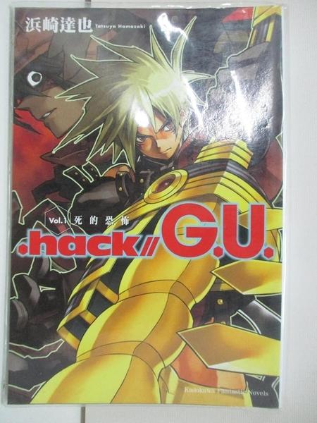 【書寶二手書T6/一般小說_AW7】.hack//G.U. Vol.1 死的恐怖_崎達也
