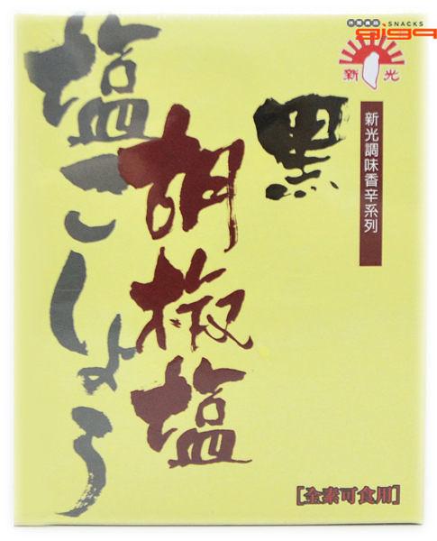 【吉嘉食品】新光 黑胡椒鹽/胡椒塩 1盒600公克,全素 [#1]{4712098862083}