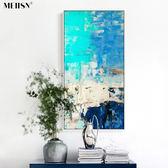 嚴選鉅惠限時八折玄關裝飾畫現代抽象畫油畫過道客廳簡約無框畫北歐掛畫壁畫WY