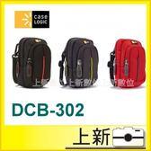 《台南/上新》CASE LOGIC 美國凱思 DCB-302 小型 相機 包/適用RX100 系列