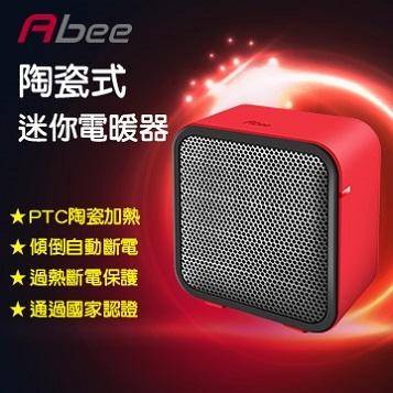 Abee 快譯通 快暖型迷你電暖器 PTC-MINI 紅