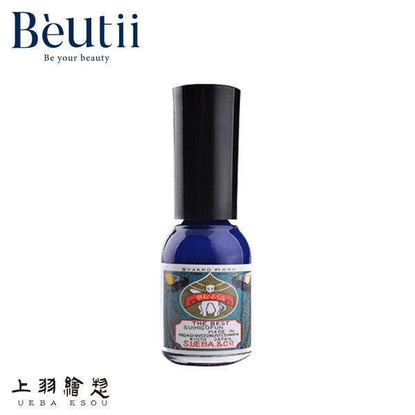 上羽繪惣 UEBA ESOU胡粉指甲油-N0052藍 10ml