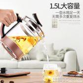 養生壺 養生壺多功能迷你玻璃全自動電熱燒水壺辦公室加厚黑茶壺煮茶 玩趣3C