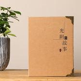 618好康鉅惠 文藝復古5寸相冊影集插頁式時光情侶收藏冊