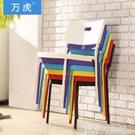 餐椅椅子時尚現代簡約餐廳書桌椅家用靠背椅電腦凳子成人塑料創意餐椅 童趣屋 交換禮物