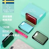 行動電源18W充電寶20000毫安培迷你大容量超薄小巧便攜蘋果安卓小米通用YYJ 新年特惠