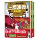 三國演義(上/下冊不分售) 三采(購潮8...