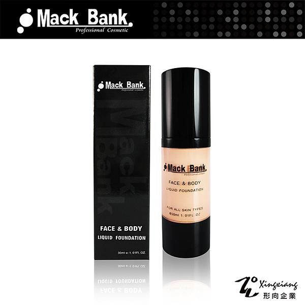【Mack Bank】M01-08 嫩膚色 微晶 3D 膚色 粉底液(30g) (形向Xingxiang 臉部 化妝品 底妝 彩妝 打底)