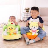 寶寶餐椅嬰兒加寬加厚學坐小沙發座椅凳兒童多功能安全靠背榻榻米