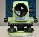 自動安平水準儀32倍室外工程施工超平儀高精度DS32光學水平儀ATF