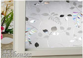XM 3DWDG ~葉子~3D 無膠靜電玻璃貼窗貼防曬壁貼可重複貼kitchen ,bat