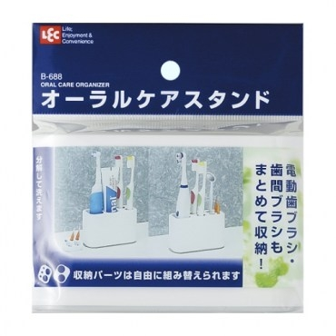 日本LEC可變換收納牙刷架