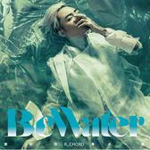 【現貨】謝和弦 ● 像水一樣 [典藏彩膠] BeWater