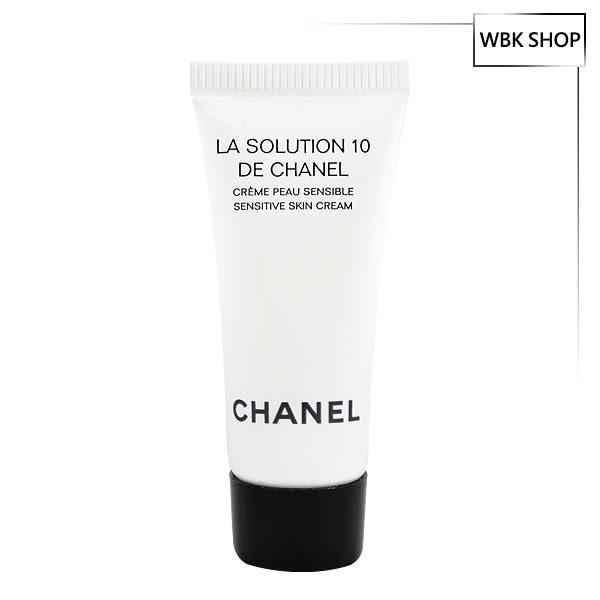 Chanel 香奈兒 10效活力防護乳液 5ml La Solution 10 De Chanel Sensitive Skin Cream - WBK SHOP