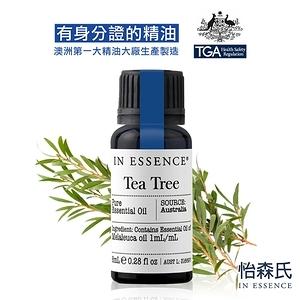 澳洲第一大品牌IN ESSENCE怡森氏 100%茶樹純精油8ml(澳洲TGA精油認證)