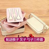秸稈微波爐飯盒便當盒學生帶蓋韓國日式分格成人女上班帶飯的餐盒