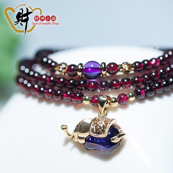 3A天然紅榴石大象手鍊-紫色《含開光》財神小舖【EA-1004】