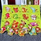 兒童蒙氏早教益智手抓板拼圖玩具0-3-6歲幼兒形狀認知男女孩嵌板   color shop