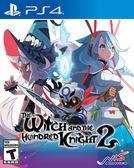 PS4 魔女與百騎兵 2(美版代購)
