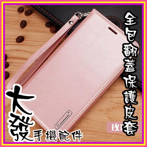 華碩ZenFone Live L1 ZA550KL 珠光紋路手機皮套 掀蓋商用皮套 插卡可立式 手提式全包防摔