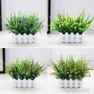 仿真綠植假盆栽綠蘿滿天星客廳窗台套裝飾塑料假花柵欄植物擺設件 【優樂美】