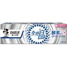 黑人 全亮白 極緻酵素淡雅花香牙膏 120g