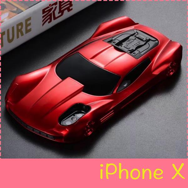 【萌萌噠】iPhone X (5.8吋) 新款潮男 創意個性跑車造型保護殼 全包防摔 支架功能 手機殼 手機套