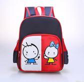 兒童書包 英倫風帆布書包女孩幼兒園男童雙肩卡通背包兒童書包 芭蕾朵朵