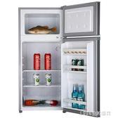 冰箱 BCD-106/132P2F志高冰箱小型 家用雙門小冰箱雙開門電宿舍igo 220V 1995生活雜貨