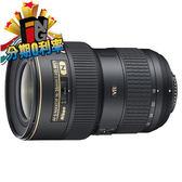 【24期0利率】平輸貨 NIKON AF-S 16-35mm f4G ED VR  保固一年 W
