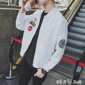 新款春裝男裝春秋衛衣大童裝12薄外套10韓版初中學生男孩 「潔思米」