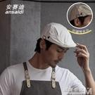 韓版貝雷帽廚師帽子服務員快餐廚房店廳餐飲...