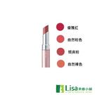 NOV娜芙防曬潤澤唇膏SPF17 贈體驗品 展現華麗印象及光澤感的低刺激性唇膏
