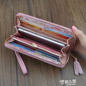 女士手拿包錢包女長款簡約新款撞色拼接拉鏈大容量錢夾女生手機包 9號潮人館
