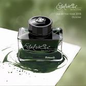德國 PELIKAN 百利金 EDELSTEIN 逸彩系列 年度色限量墨水(2018 OLIVINE 橄欖石綠)