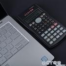 計算機 計算器便攜大按鍵大屏幕會計專用多功能辦公學函數多功能計算器計算機 CY潮流站