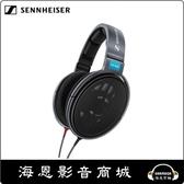 【海恩數位】德國 森海塞爾 SENNHEISER HD600 開放式耳罩耳機