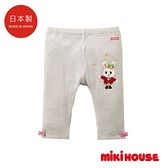 MIKI HOUSE 日本製 舞颯兔純棉保暖長褲