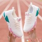 運動鞋2021春夏女鞋網紅休閒運動鞋網面透氣跑步鞋女士旅游單鞋白 愛丫 新品