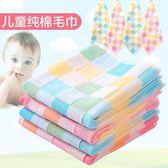 兒童寶寶嬰兒純棉吸水小毛巾方巾面巾成人家用洗臉洗澡速干擦手巾「公主夜衣館」