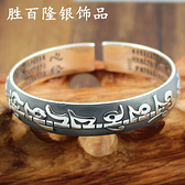 心經手鐲 卡家手環心經手鐲佛教鐲子復古手環銀飾品生日禮物 百分百