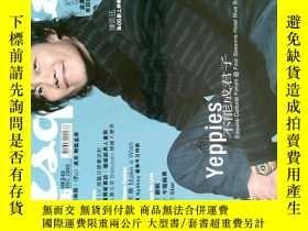 二手書博民逛書店ESQUIRE罕見2005 12 君子雜誌 中文男性時尚過期雜誌 陳奕迅Y14610