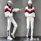 秋季運動套裝女2020新款韓版休閒時尚寬鬆跑步秋裝衛衣瑜伽兩件套 小艾新品