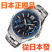免運費 日本正規貨 CASIO 卡西歐 OCEANUS 海神 OCW-S3400-1AJF  太陽能電波鈦合金手錶 高端商务男錶