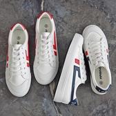 小白鞋女鞋板鞋學生帆布鞋百搭休閒白色復古港味   雙十二全館免運