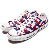 Converse 帆布鞋 Chuck Taylor All Star 白藍紅 編織 休閒鞋 男鞋 女鞋 【PUMP306】 151241C