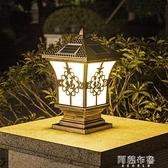 太陽能燈 太陽能庭院燈戶外防水花園別墅柱頭圍墻燈大門柱子燈新農村景觀燈 MKS阿薩布魯