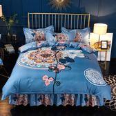 婚慶床裙式四件式床套床罩組全棉雙人床包組 優樂居