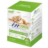 【寵物王國】美國IN-PLUS贏PA-5051貓用益生菌+牛磺酸30g(1gx30包入)
