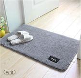 浴室吸水地墊防滑衛生間門口腳墊門墊子